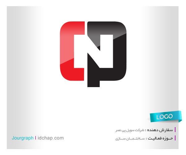 طراحی آرم , طراحی لوگو