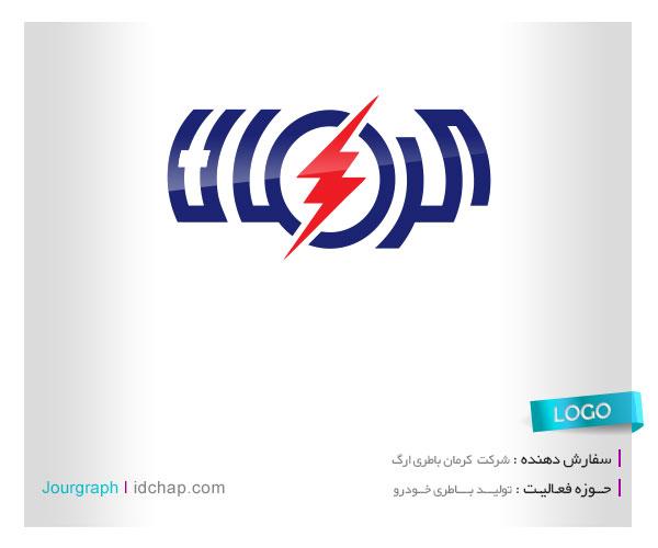 طراحی نشانه ترکیبی , لوگو ترکیبی